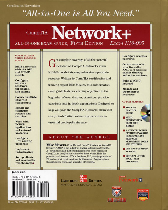 + certification guide exam network