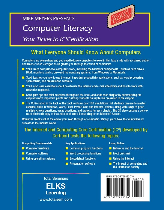 essay the importance of having good computer skills